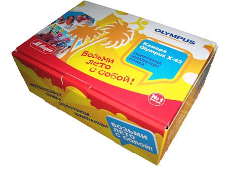 Упаковка Возьми лето с собой Olympus