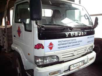 брендирование автотранспорта